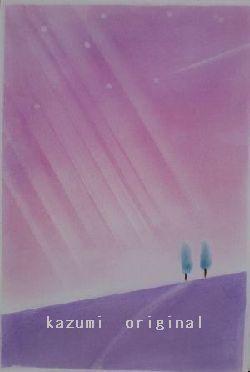 ピンクの希望の丘.JPG