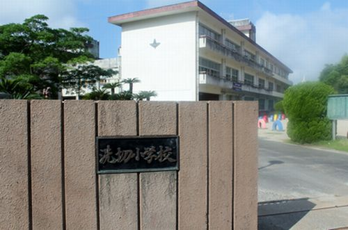 洗切小学校①.JPG