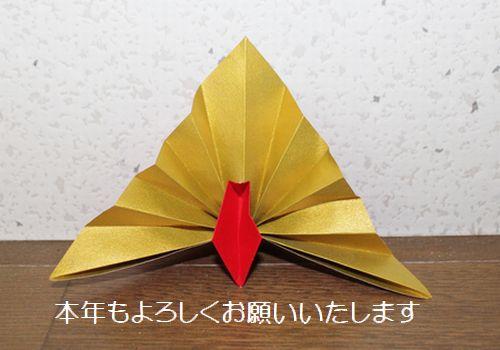 祝い鶴.JPG