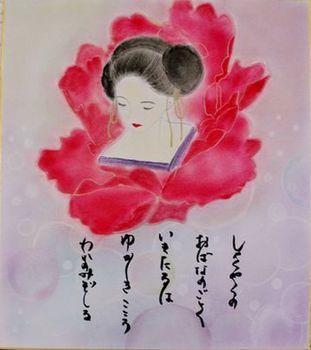 かな・アート.JPG
